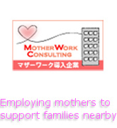 Employing mothers to support families nearby